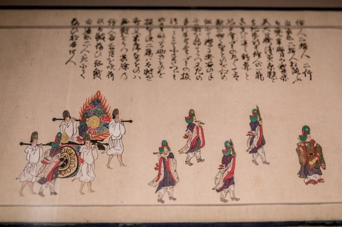 Samurai-12